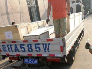 Paketimi Jiaxin