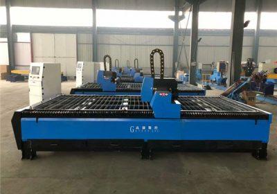 CNC makinë portative prerëse numerike / makinë metalike prerja metalike / Kina përpunimit të metaleve pajisje me CE